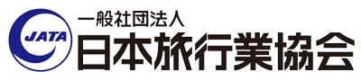 日本旅行業協会ロゴ